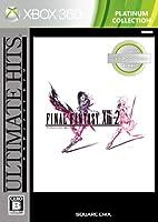 アルティメット ヒッツ ファイナルファンタジーXIII-2 プラチナコレクション - Xbox360