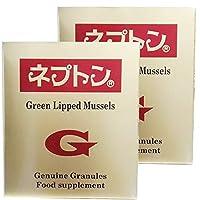 【2個セット】シェルライフジャパン ネプトンG 2.7g×30袋緑イ貝加工食品