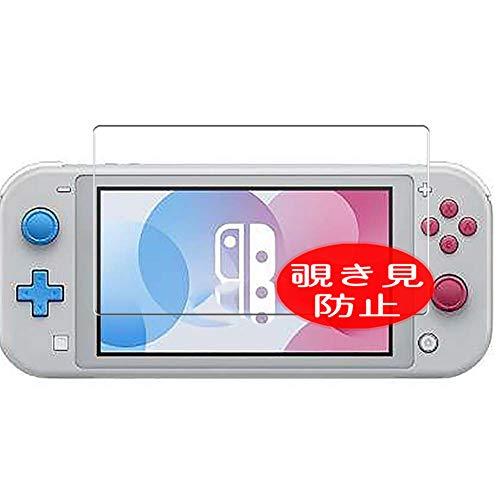 VacFun Anti Espia Protector de Pantalla Compatible con Nintendo Switch Lite, Screen Protector Sin Burbujas Película Protectora (Not Cristal Templado) Filtro de Privacidad New Version