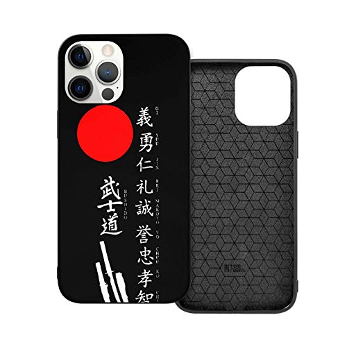 Compatibile con iPhone 12/11 PRO Max 12 Mini SE X/XS Max XR 8 7 6 6s Plus Custodie Japanese Kanji Samurai Nero Custodie per Telefoni Cover