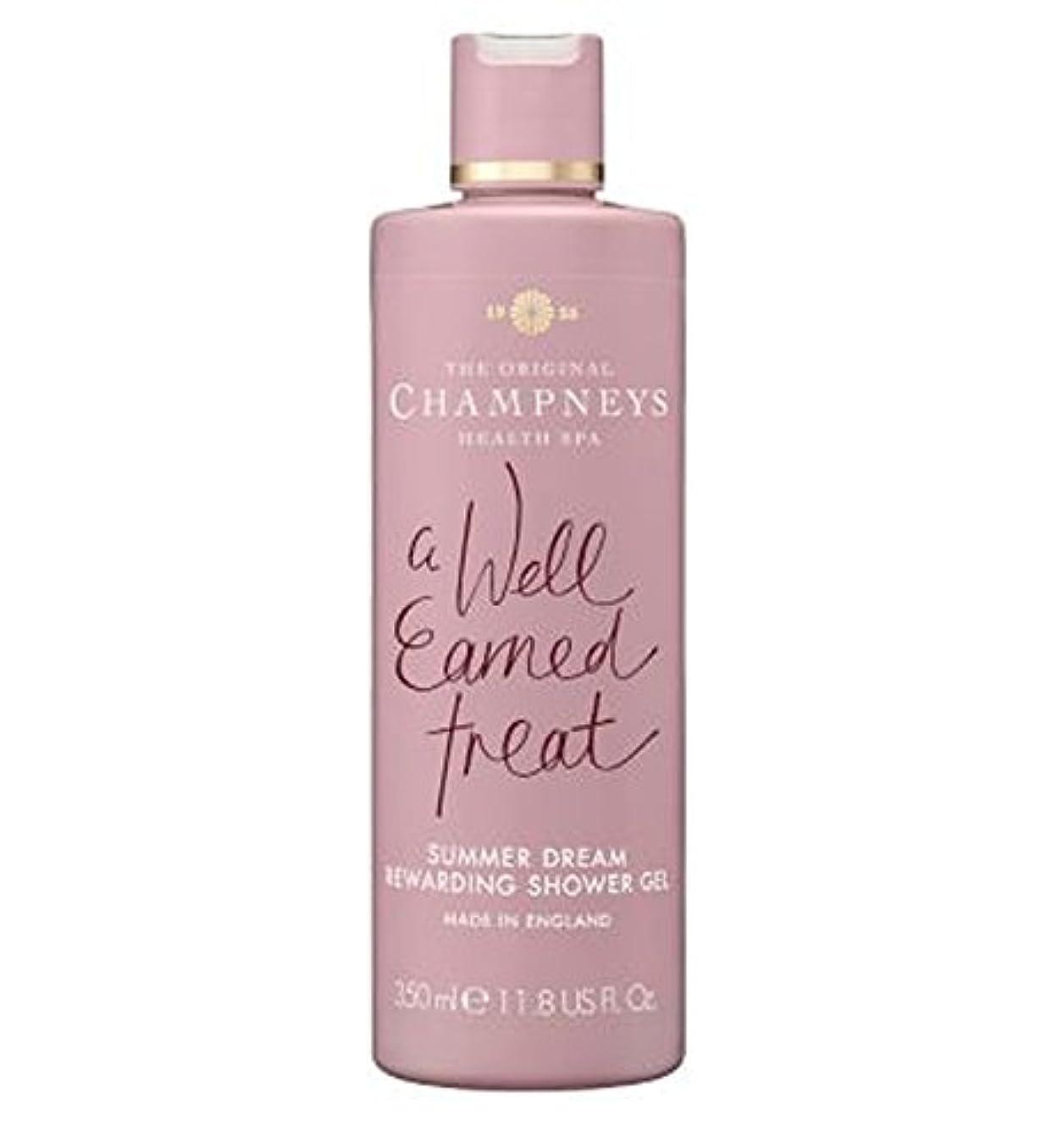 メッセージ日記ドレスChampneys Summer Dream Rewarding Shower Gel 350ml - チャンプニーズの夏の夢やりがいのシャワージェル350ミリリットル (Champneys) [並行輸入品]
