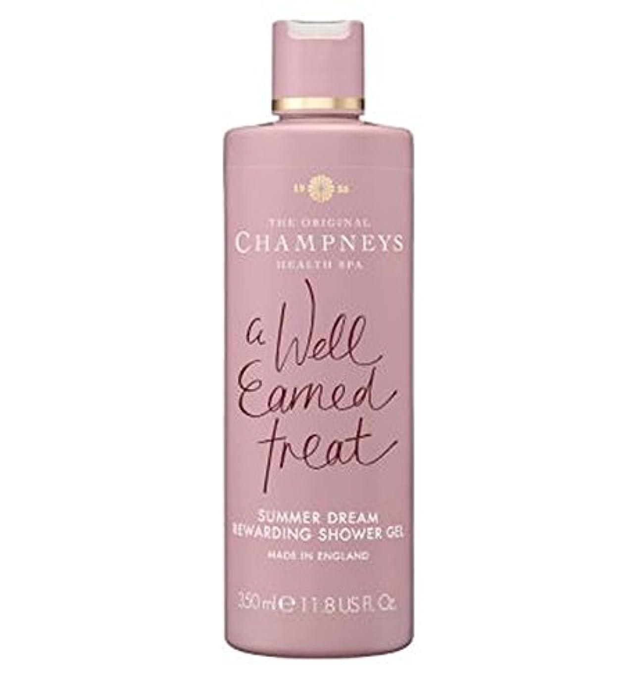 契約する成功する鎖チャンプニーズの夏の夢やりがいのシャワージェル350ミリリットル (Champneys) (x2) - Champneys Summer Dream Rewarding Shower Gel 350ml (Pack of 2) [並行輸入品]