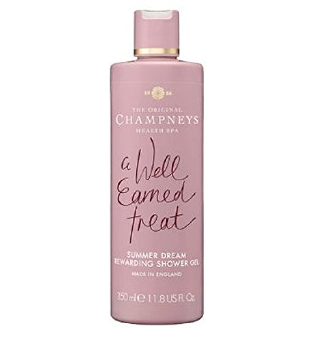 置くためにパック亡命トロイの木馬Champneys Summer Dream Rewarding Shower Gel 350ml - チャンプニーズの夏の夢やりがいのシャワージェル350ミリリットル (Champneys) [並行輸入品]