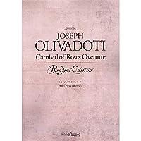 吹奏楽譜 序曲「バラの謝肉祭」ジョセフ・オリヴァードーティ/作曲 CD付 / ウィンズスコア