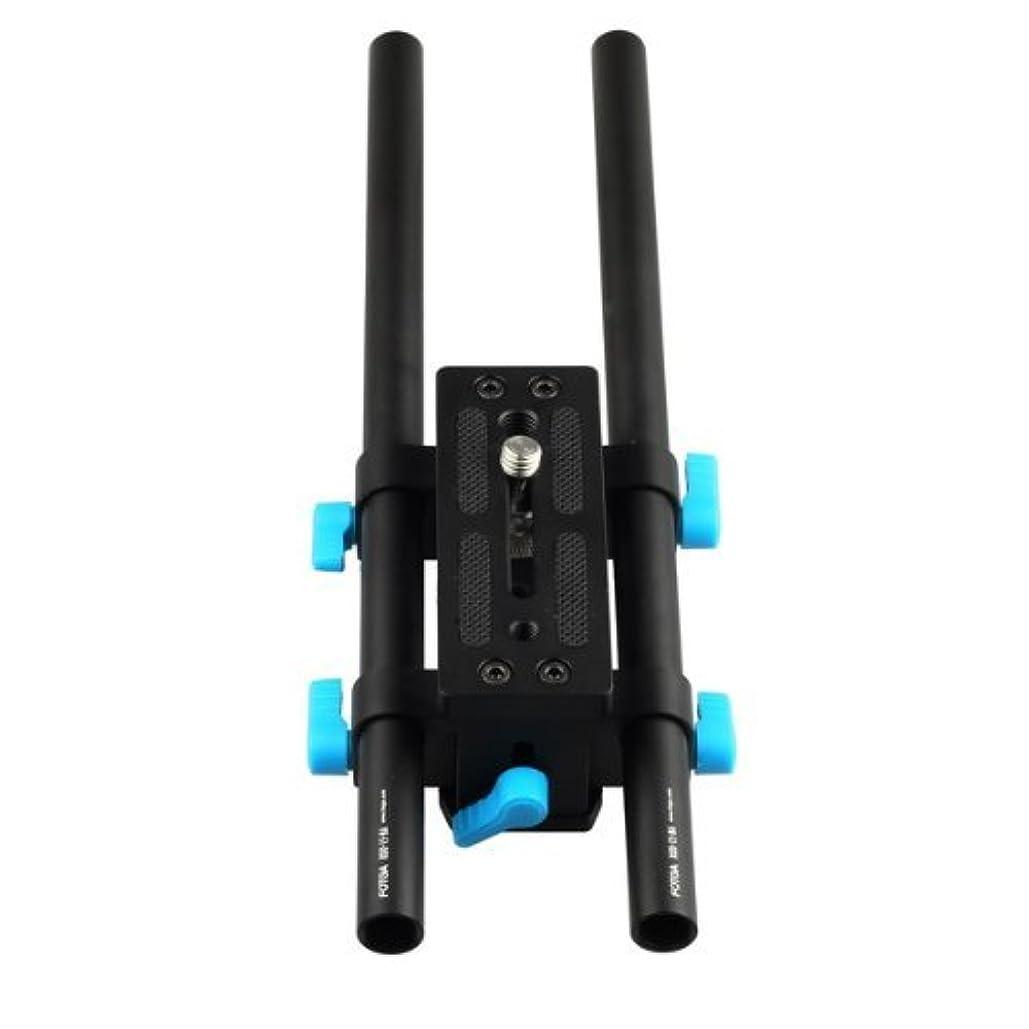 に負けるループレジデンス(フォトガ)FOTGA  DP3000 M2 レールサポートシステム 15mm ロッド ベースプレートマウント DSLR フォローフォーカス マットボックスリグ用 [並行輸入品]
