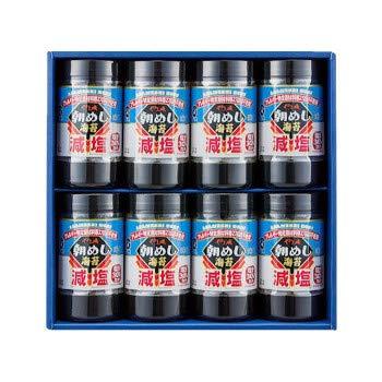 やま磯 味付けのり 海苔ギフト 減塩朝めし海苔詰合せ 8切32枚×8本セット 減塩朝めしカップ8本詰