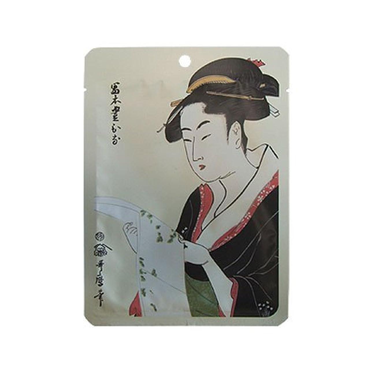 優雅類人猿編集者美友 エッセンスマスク 真珠+桜 1枚入 4582419531048