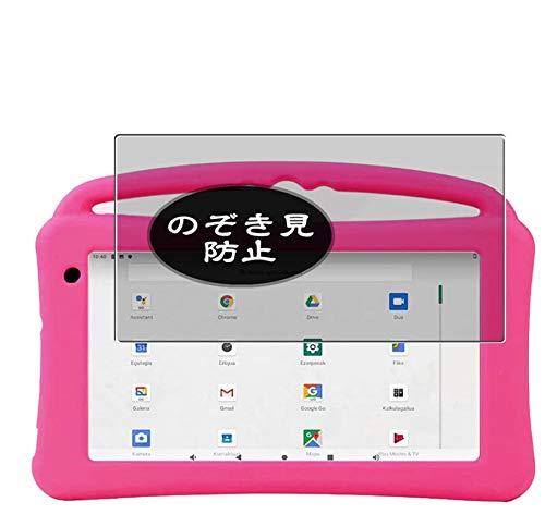 VacFun Anti Espia Protector de Pantalla Compatible con vatenick Kids Tablet 7 Inch V7, Screen Protector Filtro de Privacidad(Not Cristal Templado) Película Protectora