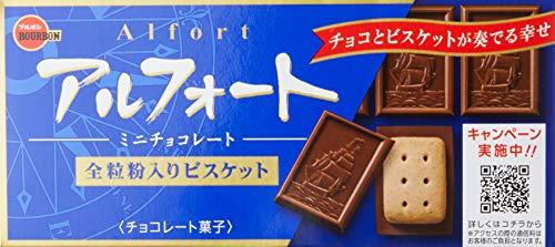 Alfort mini chocolate cookies Japón Dagashi snack