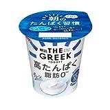 【クール便】☆ 明治 THE GREEK YOGURT プレーン 100g×12個 (ギリシャヨーグルト)
