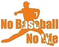 カッティングステッカー No Baseball No Life 野球 2 150mmX195mm オレンジ 橙