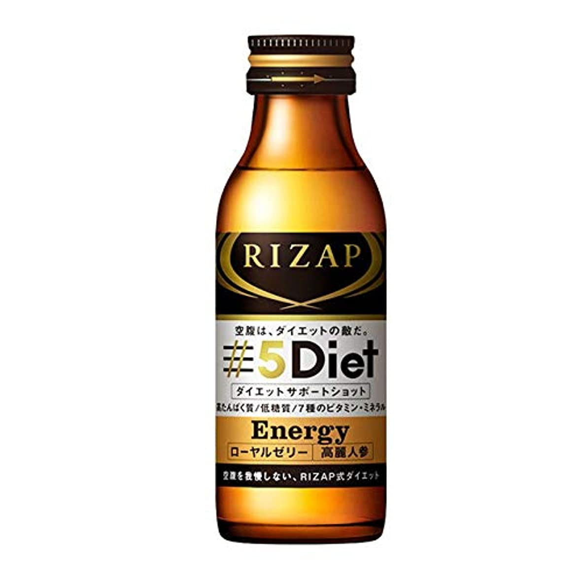ウィンク敵対的かび臭いRIZAP(ライザップ) 5Diet ダイエットサポートショット エナジー 100ml【10本セット】※検品時に箱を開梱させて頂く商品です。