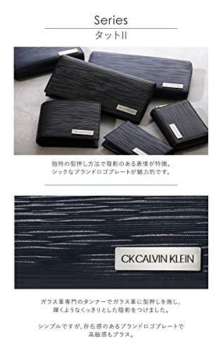 CKCALVINKLEIN『長財布タットII(808616)』