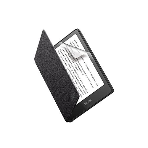 【セット買い】 Kindle Paperwhite 8GB 広告つき(純正ファブリックカバー、ブラック + 保護フィルム 付き)