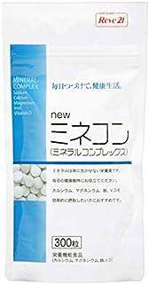 リーブ21 ミネコン/ミネラル(300粒入)【栄養機能食品】 育毛 発毛 サプリ サプリメント
