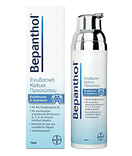 Bayer Bepanthol Face Cream 75ml