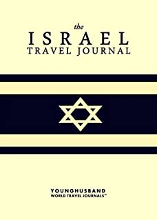 The Israel Travel Journal
