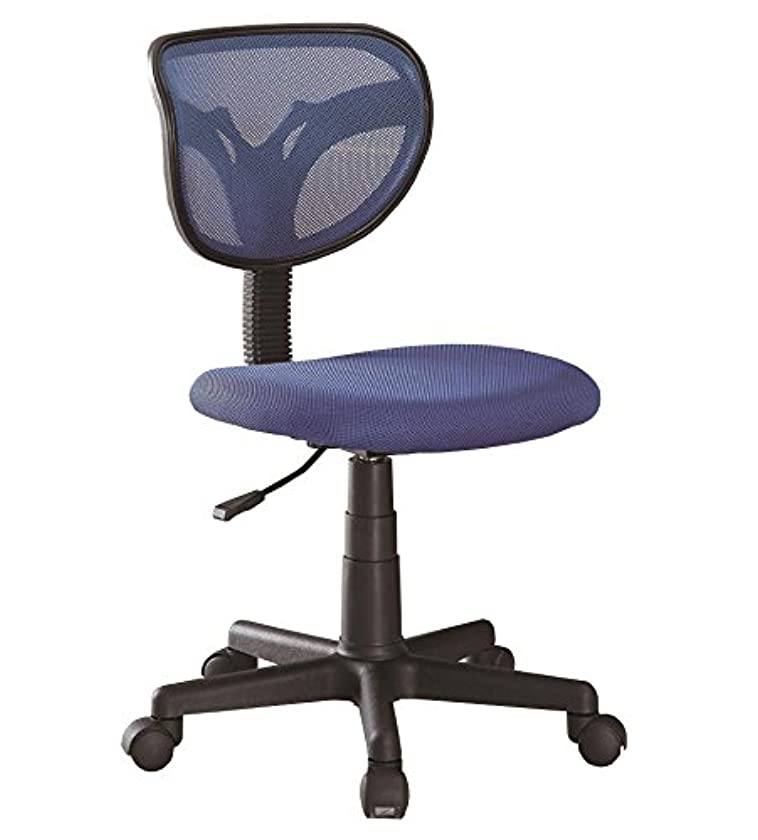 Coaster Casual Mesh Adjustable Height Office Chair, Blue