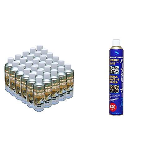 【Amazon.co.jp 限定】AZ(エーゼット) シリコーンスプレー 420ml(AMY007)×30本 & パーツクリーナー ブルー 840ml Y004【セット買い】