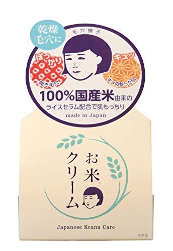 毛穴撫子お米のクリーム30g