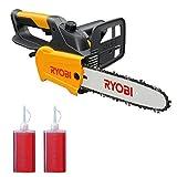 リョービ(Ryobi) チェンソー チェーンオイル2個セット CS-2502F 4988018 有効切断長250mm