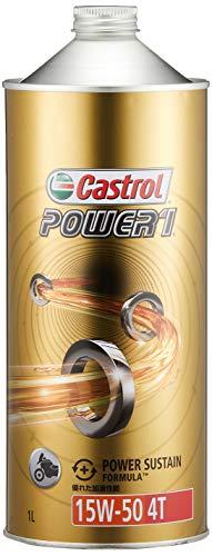 カストロール エンジンオイル POWER1 4T 15W-50 1L 二輪車4サイクルエンジン用部分合成油 MA Castrol