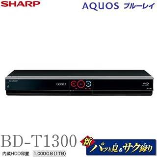 シャープ 1TB 3チューナー ブルーレイレコーダー AQUOS BD-T1300