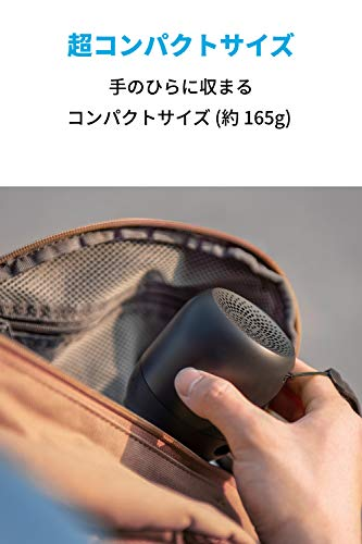 Anker『SoundcoreAceA1(A3151011)』