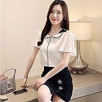 LXDWJ ファッション女性のブラウスとトップスホワイトブラウスシャツレディーストップスシフォンシャツシフォンブラウスVネックフレアスリーブ (Size : S code)