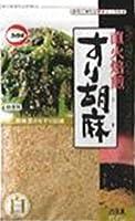 カタギ 直火焙煎すり胡麻白 55g×5個