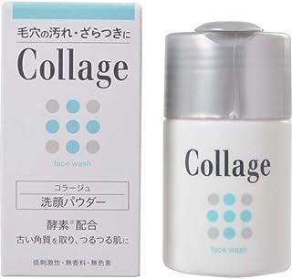 コラージュ 洗顔パウダー 40g×6個