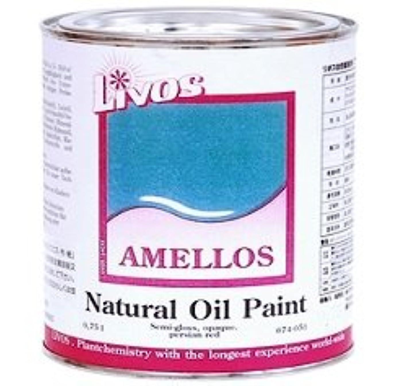 おっと不運のみリボス 自然健康塗料 カントリー調 アメロス(木部用塗料) ホワイト 0.375L