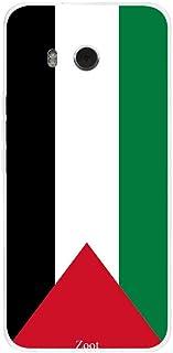 HTC U11 Palestin Flag, Zoot Designer Phone Covers