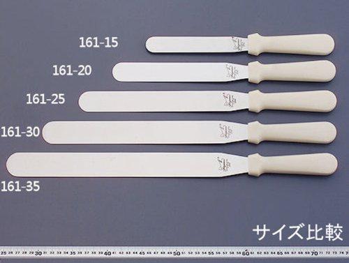 清水刃物工業所『ペガサスPシリーズスパチュラ(P-161/35)』