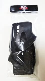 オージーケーカブト(OGK KABUTO) FF-R3 チークパッドセット XL(20mm)
