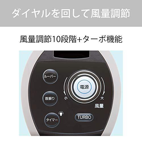 コイズミ扇風機タワーファンDCモーター風量10段階タイマー付き自動首振りリモコン付きキャスター付きグレーKTF-0591/H