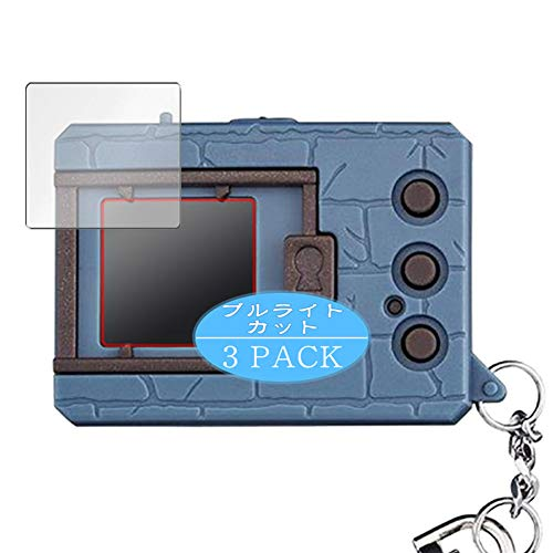 [2 Pack] Synvy Anti Blue Light Screen Protector, Compatible with BANDAI Digital Monster ver.20th Digimon TPU Film Protectors [Not Tempered Glass]