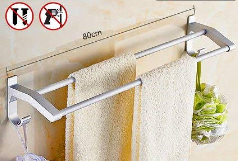 ATR Bathroom Towel Rack, Aluminum Alloy PunchFree Rack, for Bathroom Decoration, MultiSize and MultiStyle Optional (Size  J)