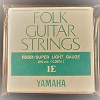 YAMAHA ヤマハ アコースティツクギター弦 スーパーライトゲージ FS550 (FS551~FS556)