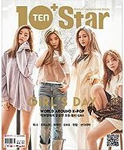 韓国雑誌 10ASIA(テン・アジア) 2017年 5月号:10+Star (Girl's Day、WINNER、PRISTIN、イ・ジュノ、オク・テギョン、チョン・ウヒ、TEEN TOP、EXID、ダラ、キム・ミンソク記事)