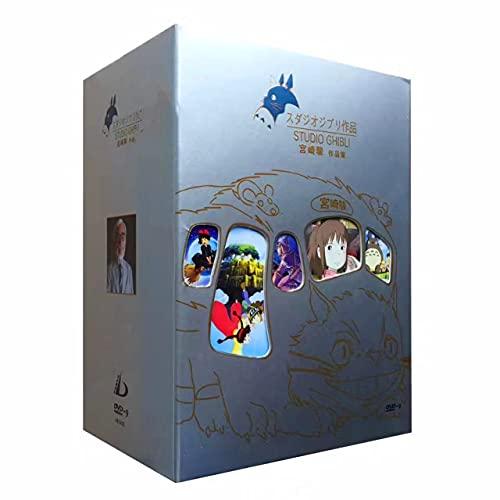 宮崎駿監督作品集 アニメ box 宮崎駿の映画がすべて含まれています すべての映画セットを含む48枚のDVD
