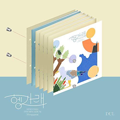 Pledis Entertainment Seventeen - Heng:garae (7th Mini Album) Album+Folded Poster+Extra Photocards Set (DUL ver.)