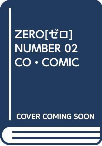 ZERO[ゼロ] NUMBER 02 CO・COMIC