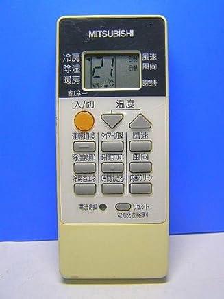 三菱 エアコンリモコン RH081