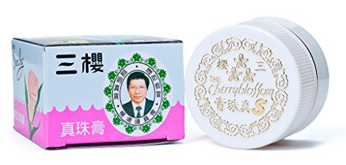 Pearl Cream , San Ing Face Cream , Value 2 Pak ( 2 X 0.3 Oz )