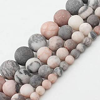 CHENTAOCS Matte Natural Stone Pink Zebra Jasper 4 6 8 10mm Frosted Round Loose Stone Beads for Jewelry Making DIY Bracelet Necklace 15inch (Item Diameter : 8mm)