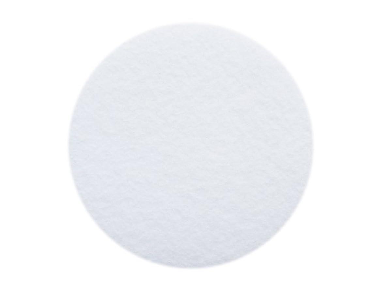 YYCRAF 50 Soft Thick 3 inch Felt Circles-White izrngafebjovj5