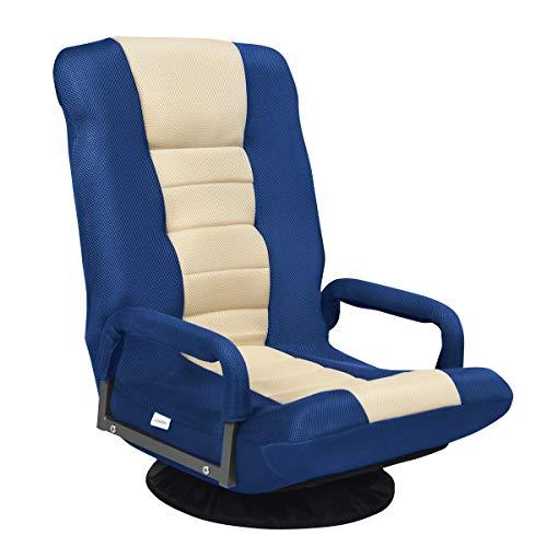 COSTWAY Bodenstuhl 360° drehbar, Bodensessel mit 6-Fach Verstellbarer Rückenlehne, Game Sessel gepolstert, Bodensofa Meditationsstuhl bis 140kg belastbar, Lazy Sofa (Blau und weiß)