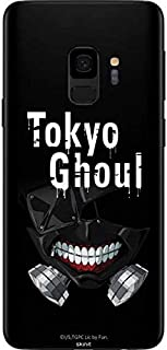 Skinit Tokyo Ghoul Galaxy S9 Skin - Officially Licensed Group 1200 Anime Phone Decal - Ultra Thin, Lightweight Vinyl Decal Protection