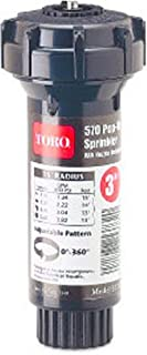 Toro 3-Inch Pop-Up Sprinkler Head with 15-Foot Adjustable Pattern Nozzle 53732 (Discontinued by Manufacturer)
